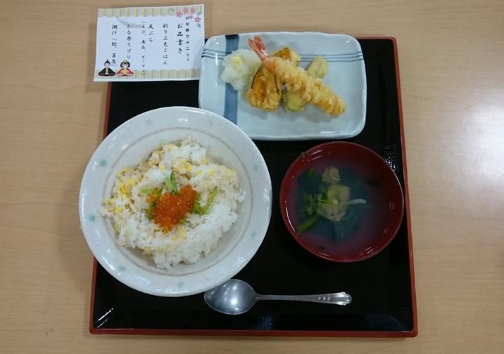 ひな祭り昼食.jpg