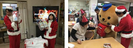 デイクリスマス会2018_01.png