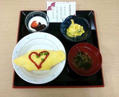 2019バレンタイン昼食.jpg