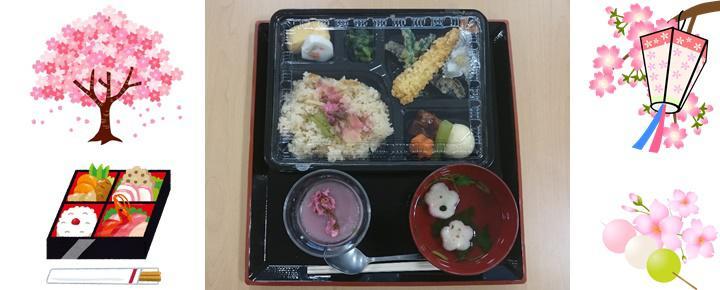 お花見弁当(昼).jpg